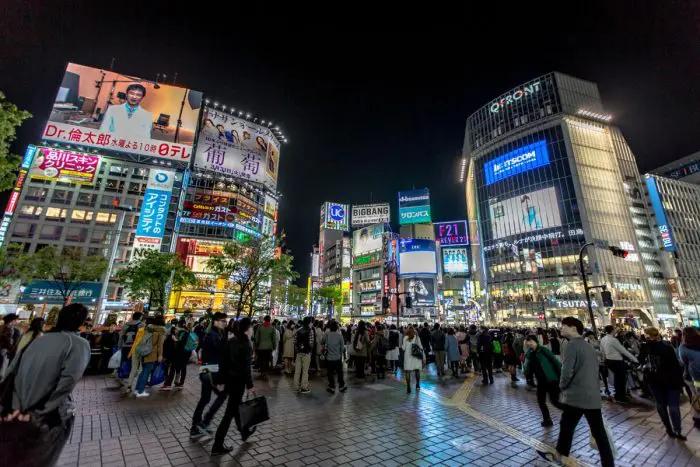 Descubre los datos más curiosos de Tokio, la sede de los Juegos Olímpicos 2021
