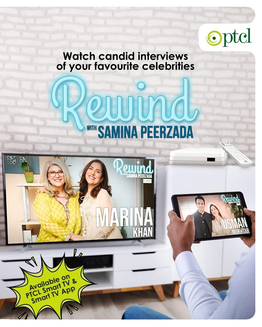 Rewind with Samina Peerzada