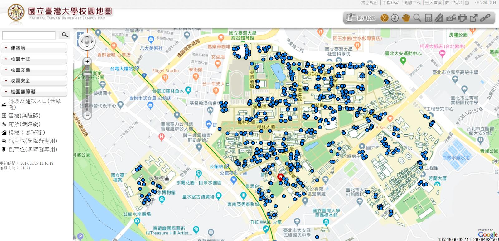 台大的互動式地圖。