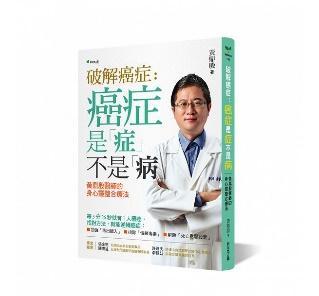 http://im2.book.com.tw/image/getImage?i=https://www.books.com.tw/img/001/078/54/0010785437_bc_01.jpg&v=5b055f2f&w=655&h=609