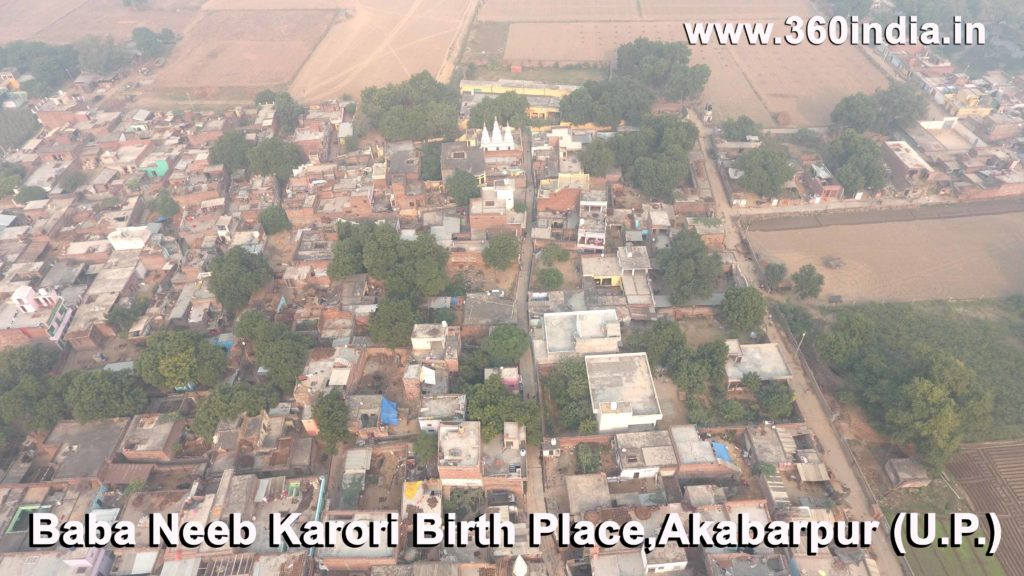 Drone Photo of Neeb Karori Dhan Akabarpur