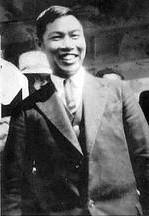 ผลการค้นหารูปภาพสำหรับ Watchman Nee