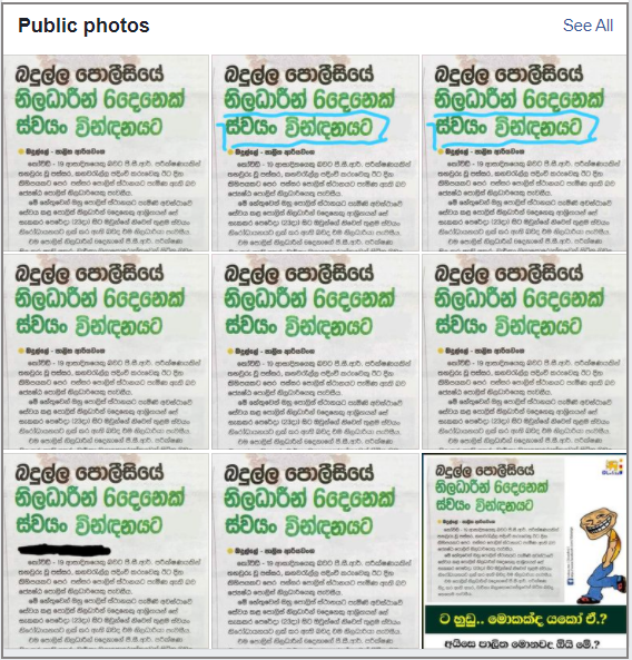 C:\Users\Prabuddha Athukorala\AppData\Local\Microsoft\Windows\INetCache\Content.Word\screenshot-www.facebook.com-2020.11.30-18_22_34.png