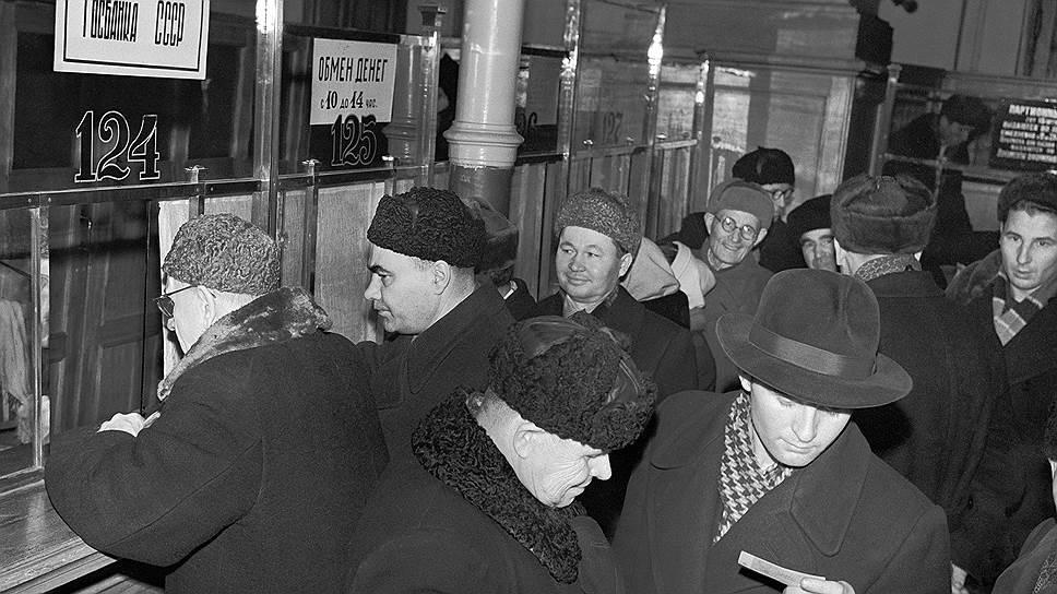 Фото открытых источников. Сберкасса. Обмен денег 1947 год.