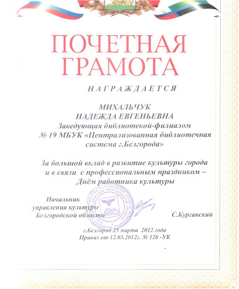 Замена водительского удостоверения в 2020 году новосибирске цена