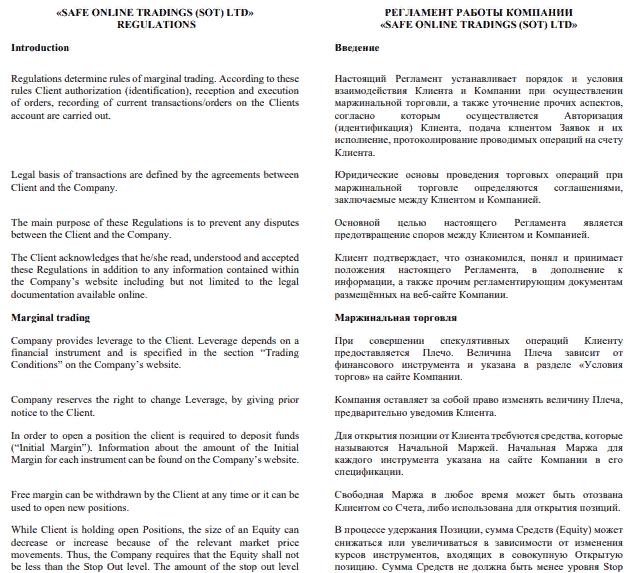 Обзор CFD-брокера SotFX: особенности молодой компании