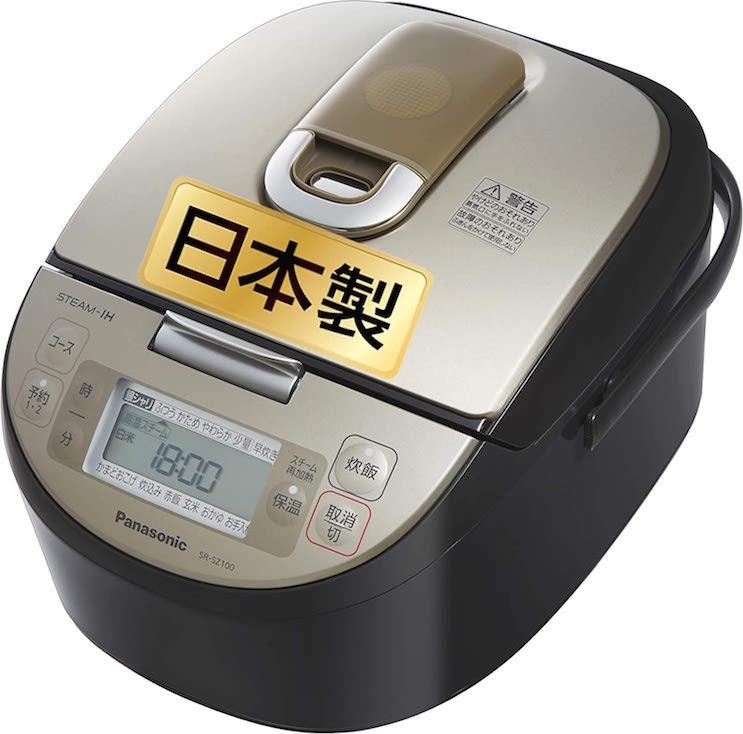 ダイヤモンド竈釜SR-SZ100-K
