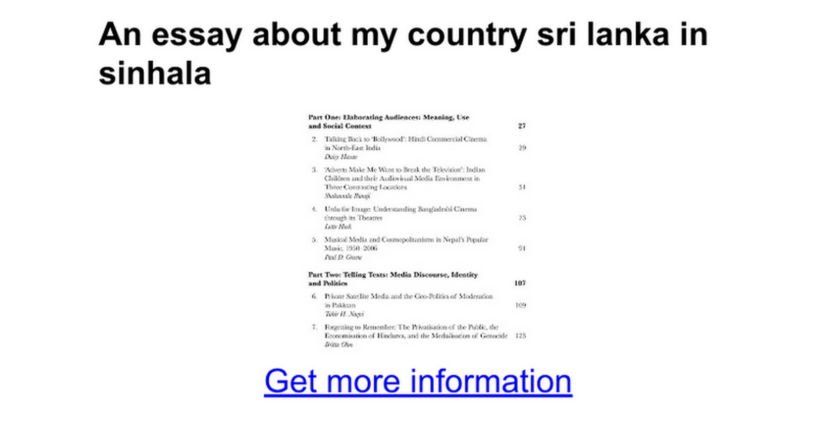 my country sri lanka essay english my country srilanka essays