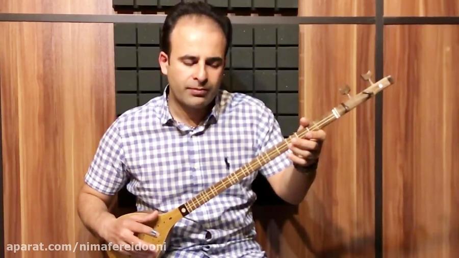 فیلم آموزش درس ۳۱ تمرین در میزان شش هشتم کتاب هنرستان ۱ روح الله خالقی نیما فریدونی سهتار