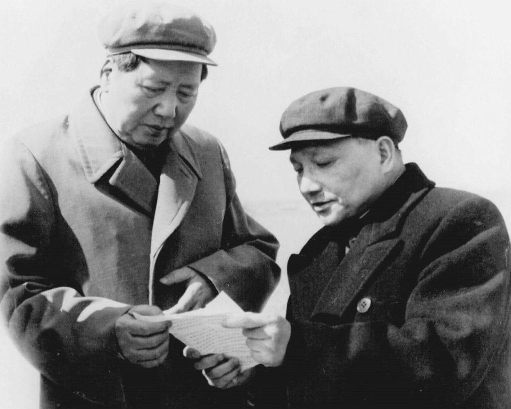 https://2xjs7y10oiyz26vqxu2hok6y-wpengine.netdna-ssl.com/wp-content/uploads/2021/01/China-Deng-Xiao-ping-005-1-1024x819.jpg