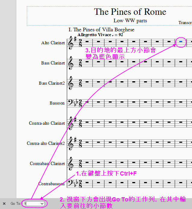 MuseScore_Tutorial026.PNG