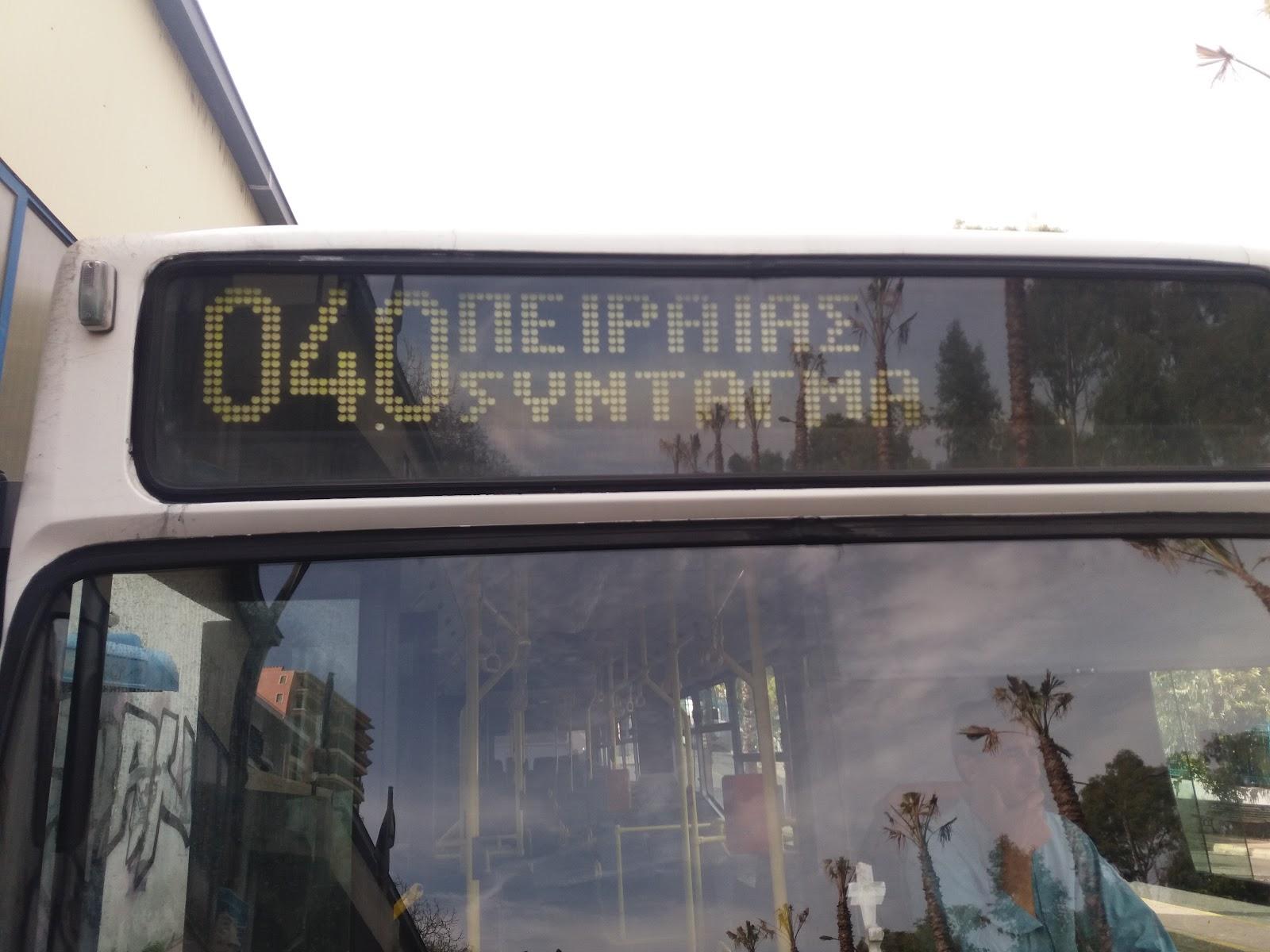 Bus 040