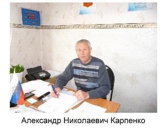 C:\Users\Юля\Pictures\Бараит\52.jpg