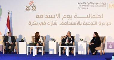 """وزارة التخطيط والمعهد القومى للحوكمة والتنمية المستدامة يطلقان مبادرة """"سفراء التنمية"""""""