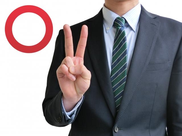 加入前に知っておきたい!法人保険に入るメリットやデメリットとは?