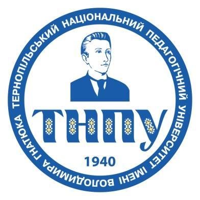 C:\Documents and Settings\каф зар літ\Рабочий стол\символіка\tnpu_logos_ukr\tnpu_logo_round2_ukr\tnpu_logo_round2_ukr.jpg