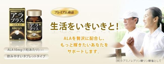 Kết quả hình ảnh cho Ala Plus chữa tiểu đường