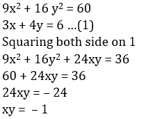 Daily Quizzes in Telugu   3 August 2021 Mathematics Quiz   For IBPS RRB PO/Clerk  _220.1