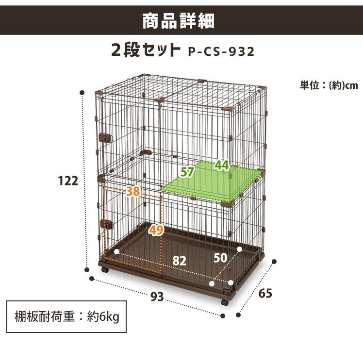 貓界豪宅 IRIS IR-PCS-932 可組合的貓籠開箱 - 7