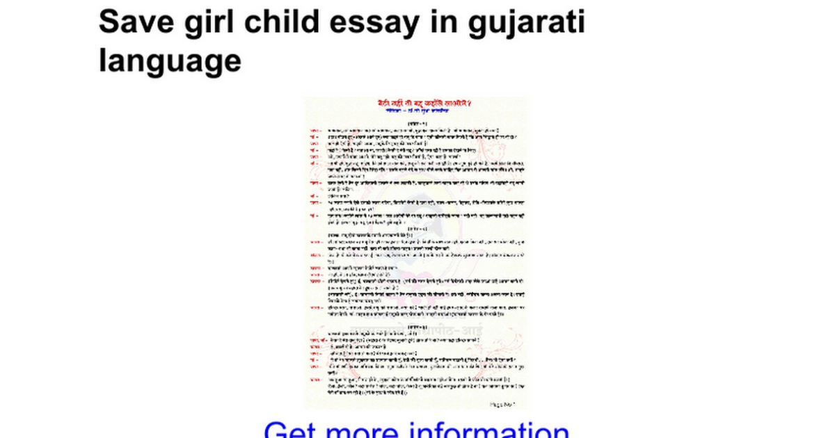 female foeticide speech whatsapp status female foeticide essay