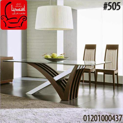 اجمل غرف سفره مودرن 2014, living room furniture من معرض H-qCmMTL1BTU5gm6mwi9