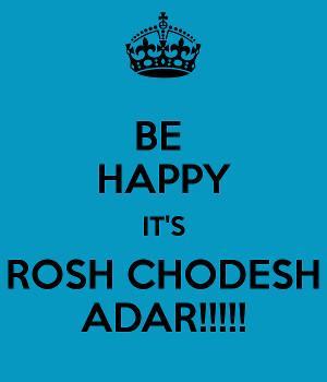 be-happy-it-s-rosh-chodesh-adar_w300.jpg