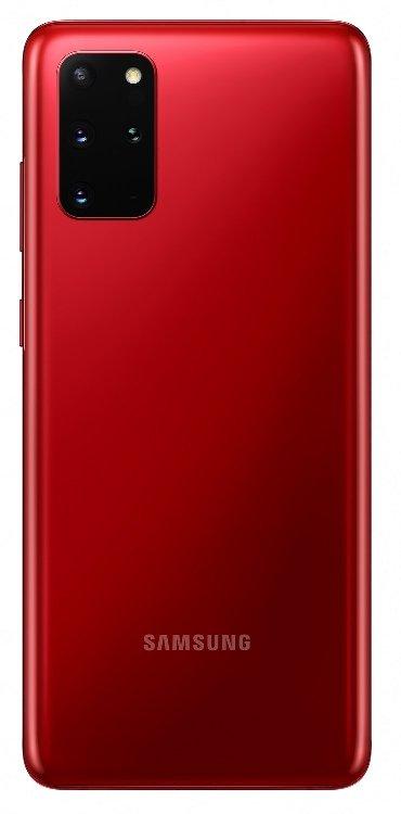 Тыльная панель смартфона Samsung Galaxy S20+ Red