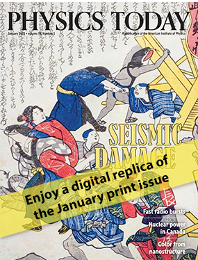 January 2021 cover with digital edition promo
