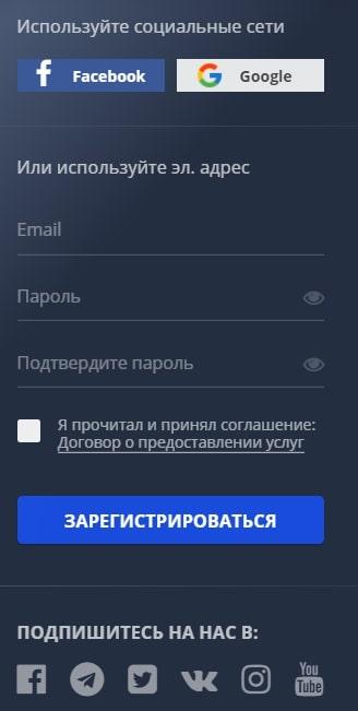 Подробный обзор брокера Pocket Option и отзывы пользователей