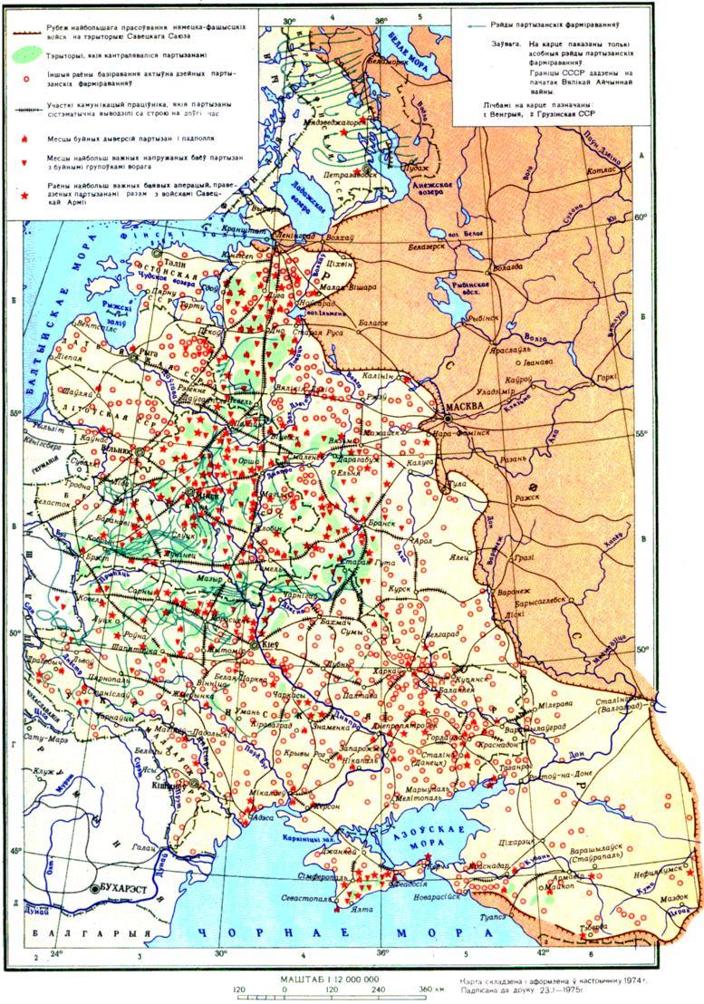 Soviet_partisan_movement_activities_overview_1941-1944.jpg