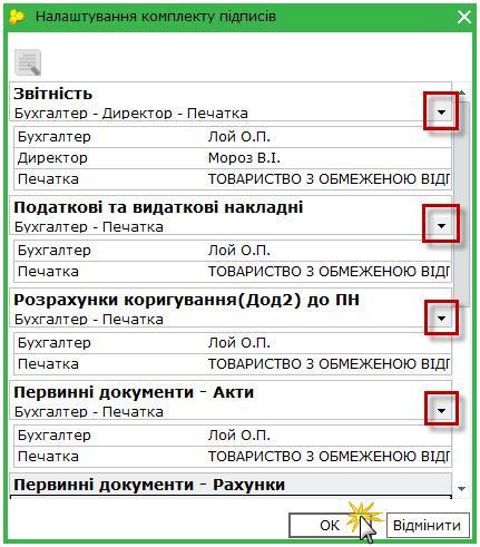 C:\Users\danilchenko\Downloads\4.jpg