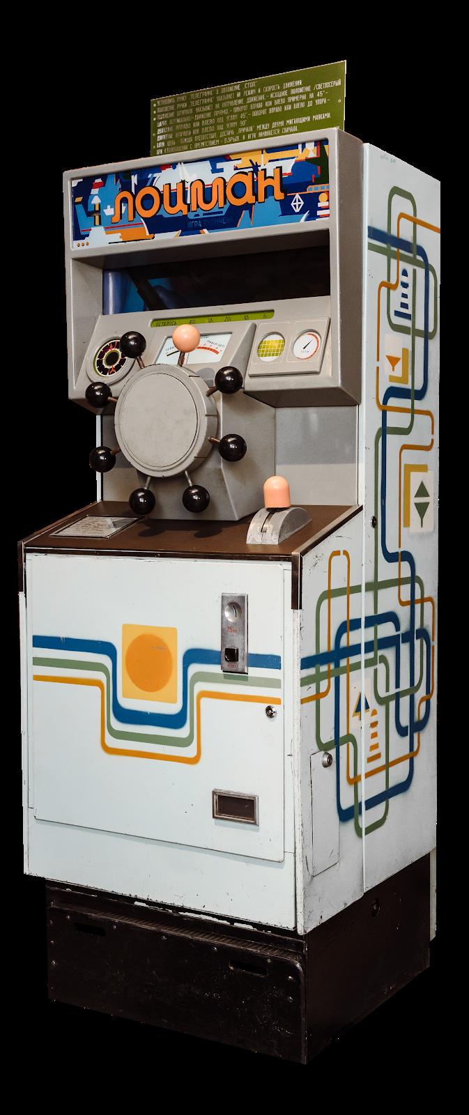 Автоматы игровые по тренироваться техасский покер с компьютером онлайн