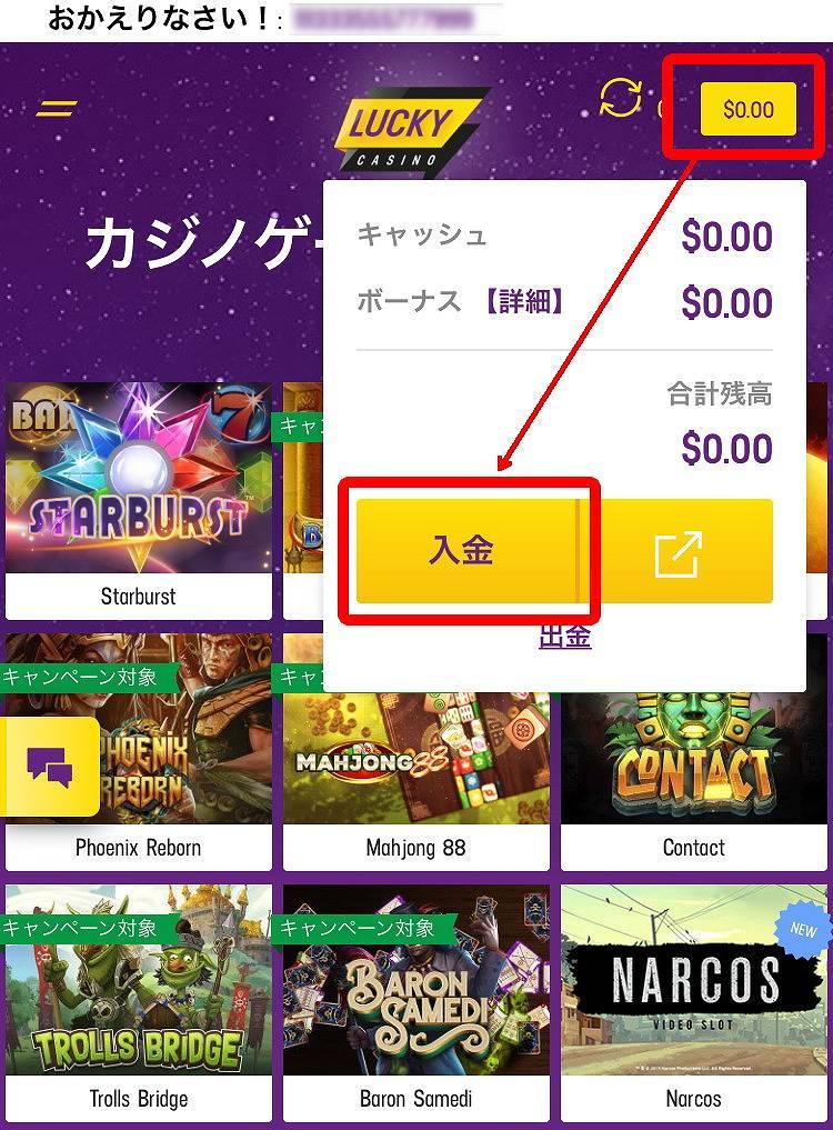 Lucky Casino online casino resiter mobile