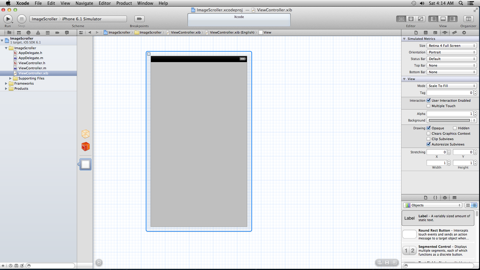 how to create an empty application in xcode 6