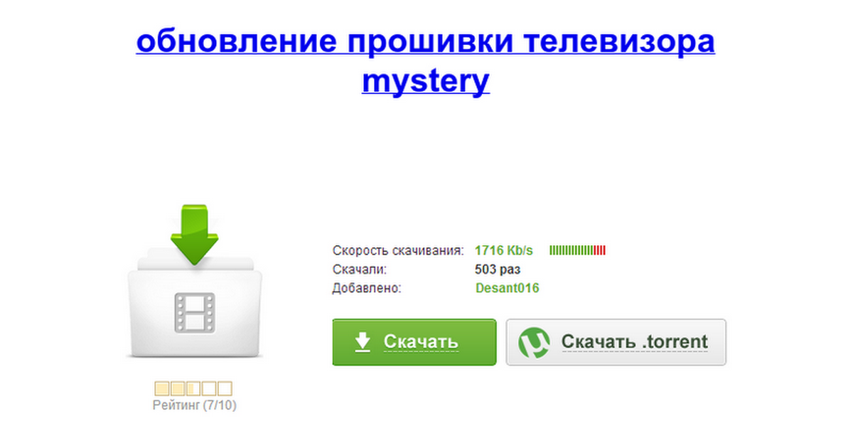 Прошивка Телевизора Mystery Mtv 3229Lta2