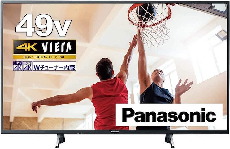 4Kダブルチューナー内蔵テレビ VIERA