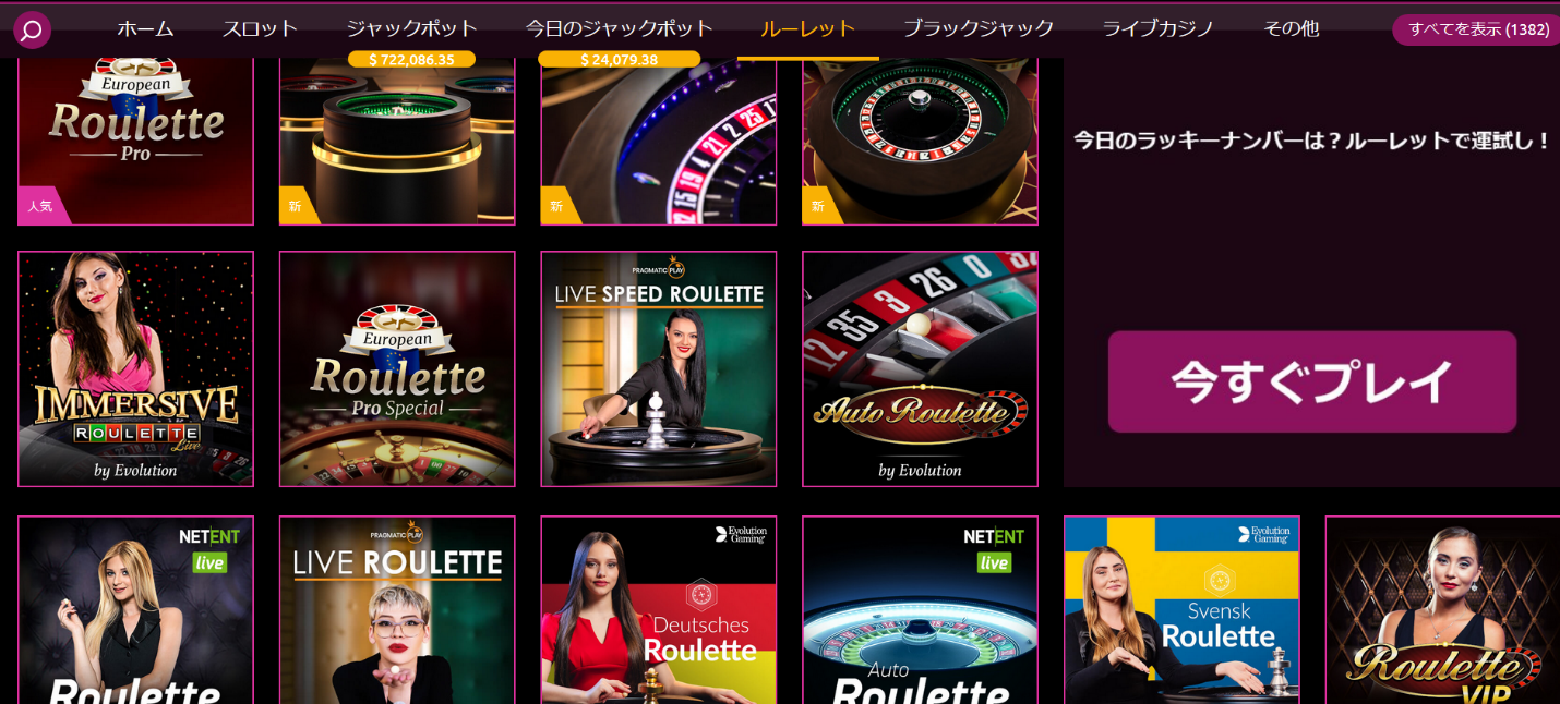 How to found roulette in LuckyNiki