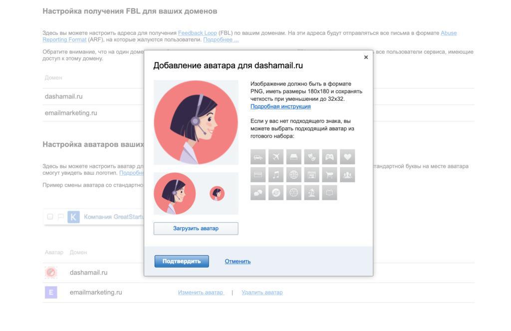 Пример некорректной аватарки для email-рассылки