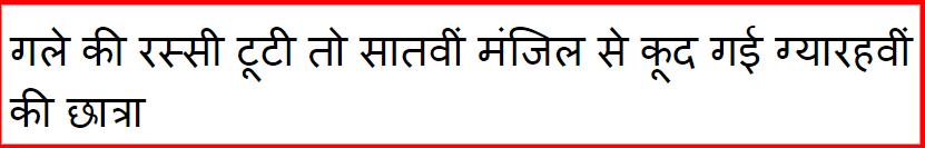 screenshot-www.patrika.com-2019.09.06-16_16_31.png