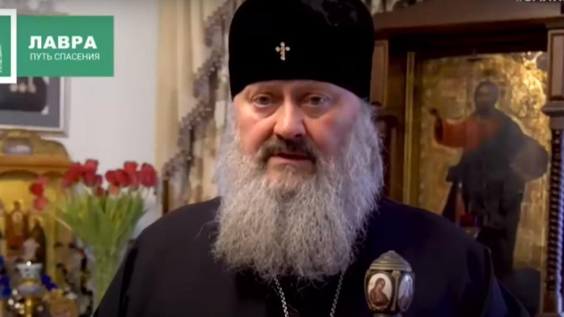Настоятель Киево-Печерской Лавры Павел