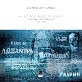 Music For Greek Tv Series (Original Recordings 1976-1989)