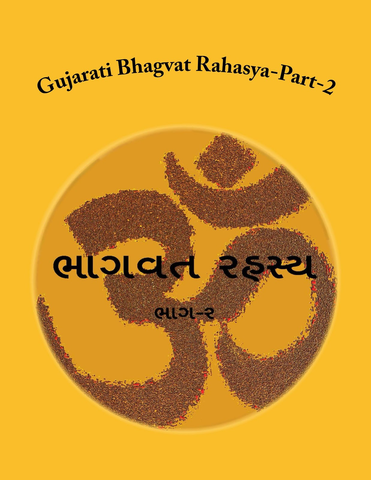 Gujarati_Bhagvat_Rah_Cover_part-2.jpg
