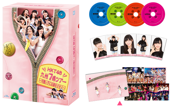 (Blu-ray Disc) HKT48 九州7県ツアー ~可愛い子には旅をさせよ~ スペシャル Blu-ray BOX