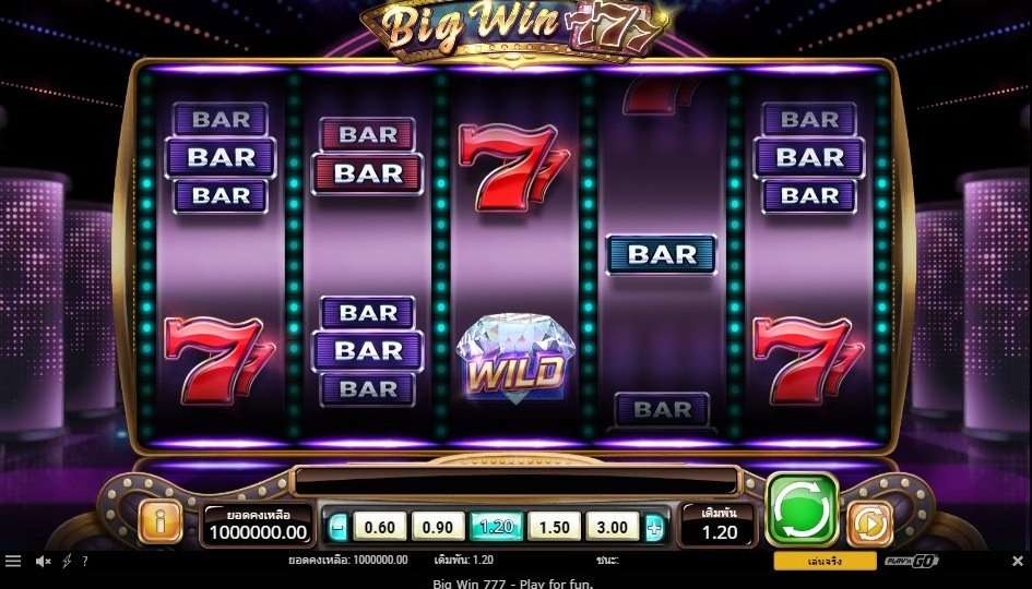 slot Big win 777