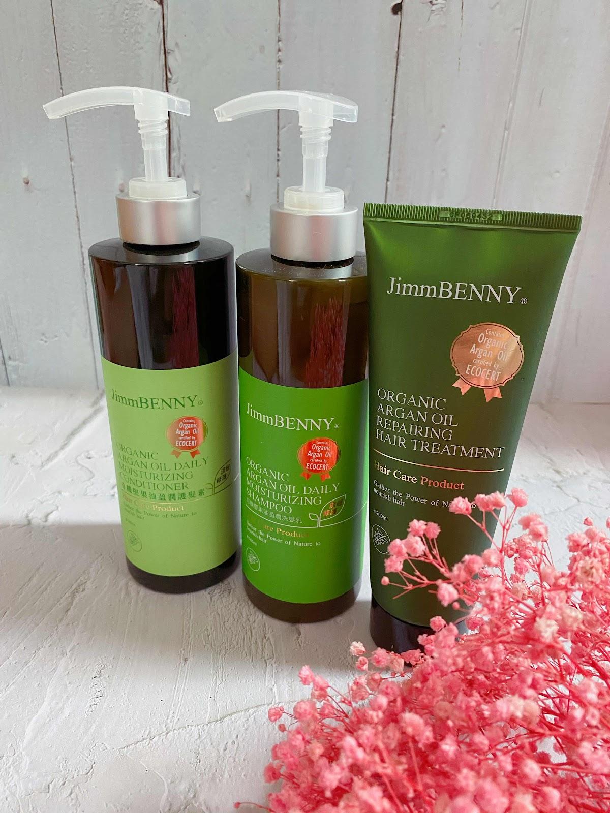 秋冬護髮之選,JimmBENNY 有機堅果油系列