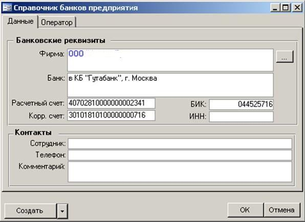 D:\01 Программы\0967 Аренда оборудования\!Публикация\0969 Аренда оборудования.files\image034.jpg