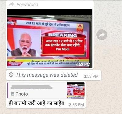 WhatsApp Image 2020-03-27 at 4.19.32 PM.jpeg