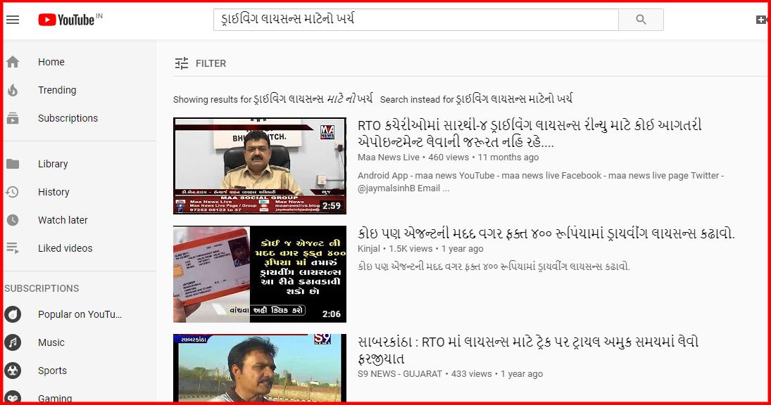 screenshot-www.youtube.com-2019.06.18-01-44-56.png