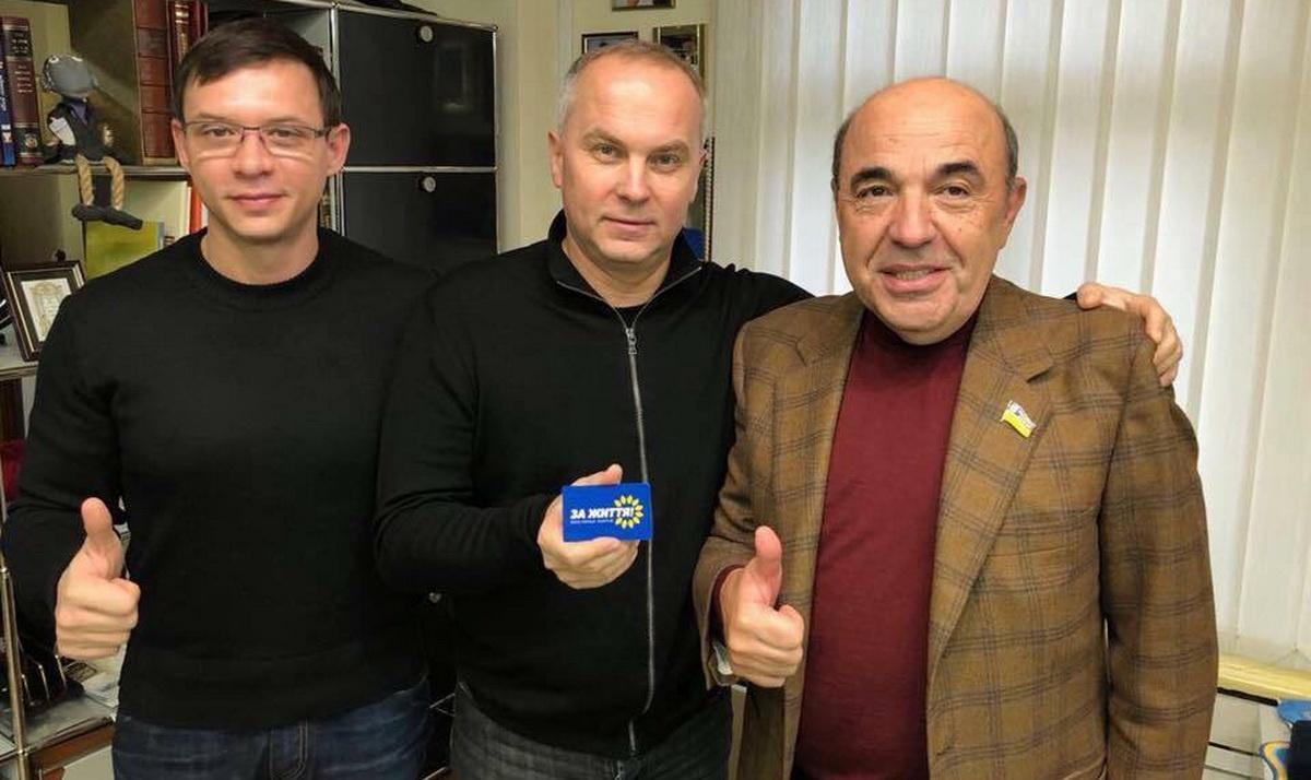 Шуфрич вступив у партію «За життя». Про це стало відомо 9 жовтня 2017 року