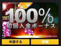 Empire Casino